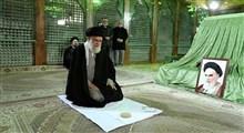حضور رهبر معظم انقلاب در مرقد امام خمینی (ره)