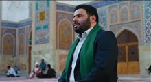 نماهنگ | دلتنگی / حاج سید مهدی میرداماد