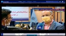 آخرین وضعیت کرونا در تهران!