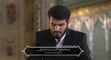 دعای روز هفدهم ماه مبارک رمضان / حاج میثم مطیعی