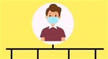 موارد بهداشتی چقدر خطر ابتلا به کرونا را کاهش می دهد؟