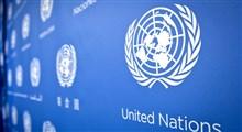سازمان ملل متحد تحریم های آمریکا را برخلاف اهداف قطعنامه ۲۲۳۱ دانست