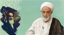 آرامش دل ها14 / برداشت های صحیح