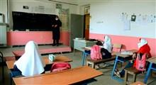 جزئیات شیوهنامه بازگشایی مدارس در سال تحصیلی جدید