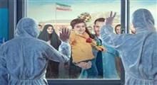 دلتنگی فرزندان مدافعان سلامت...!