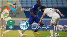 خلاصه بازی استقلال ایران 3 - الاهلی عربستان 0