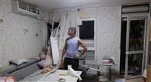 وضعیت خانه یک صهیونیست اشغالگر!