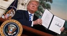 سرانجام فشار حداکثری آمریکا علیه ایران