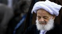 اگر گناه جدید بوجود بیاید/ آیت الله مجتهدی تهرانی