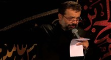 تو که از روز ولادت دل بابا بردی/ حاج محمود کریمی