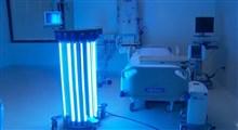 ضدعفونی اتاق های بیمارستان با این ربات جالب