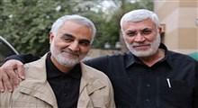 """نماهنگعربی """"الرَّد الحاسم"""" در وصف سرداران شهید مقاومت"""