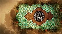 نماهنگ | وفات حضرت ام البنین سلام الله علیها