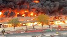آتش سوزی مهیب در بازار امارات