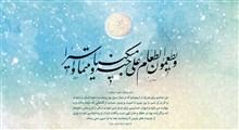تلاوت سوره إنسان - قاری عمر هشام العربی - همراه با ترجمه فارسی