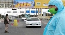 یک میلیون تومان جریمه برای سفر در عید فطر!