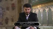 دعای روز هجدهم ماه مبارک رمضان / حاج میثم مطیعی