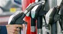 آزادسازی نرخ بنزین ، به نفع ثروتمندان یا به ضررشان