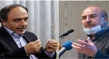 جوابیه ابوطالبی مشاور رئیس جمهور به قالیباف!