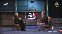 روایت حبیب | راوی: رحیم صفوی