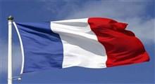 پایین کشیدن پرچم فرانسه در ترکیه