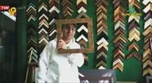 ماجراهای آقای جویا | قاب سازی