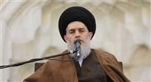 معصومین واسطه های تقرب   حجت الاسلام مومنی
