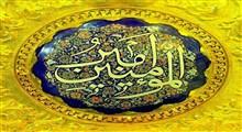 حاج ابوالفضل بختیاری- میلاد امام حسن (ع)- علی آقامونه دین و دنیامونه (شور)- (صوتی-1395)