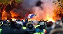 پاریس مرکز اغتشاش و نا آرامی!