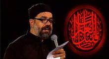 شهادت حضرت علی (ع)/ محمود کریمی: ای حرمت در دل و جان یا علی