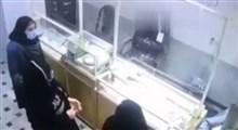 سرقت دختران جوان از طلا فروشی!