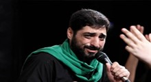 حاج سید مجید بنی فاطمه - شب نهم صفر سال1397- سلام آقا سلام (شور جدید به یاد زائران اربعین)