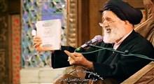 پاسخ به شبهات پیرامون شهادت حضرت زهرا(س)/ استاد احمدی اصفهانی