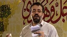 ای نقشه گنج آسمونا | حاج محمود کریمی | میلاد پیامبر (ص)