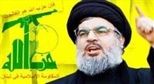 وحشت رژیم صهیونیستی از حزب الله!