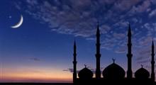حکمت | ماه رمضان ماه خداست / استاد رفیعی (نسخه اینستاگرام)