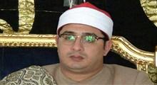 تلاوت آیات 46 تا 48 سوره احزاب/ محمود شحات انور