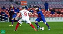 خلاصه دیدار بارسلونا ۳-۰ سویا
