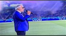 افتتاحیه یورو ٢٠٢٠ با آواز آندرهآ بوچلی