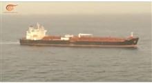 اسکورت نفتکش ایرانی «کلاوِل» توسط نیروهای مسلح ونزوئلا