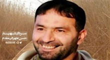 خاطره شهید طهرانی مقدم از عنایت خداوند در دفاع مقدس