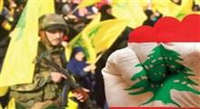 تواشیح لبنانی: لبنان صوت الغال