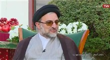 دستان آسمان | حجت الاسلام سید مهدی خاموشی