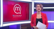 "توهین دوباره شبکه ""منوتو"" به شجریان و ادبیات کهن ایران"