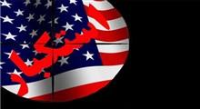 خوی استکباری آمریکا...