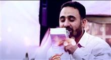 میلاد حضرت علی(ع) | محمد فصولی : آرامش قلب زارم علی