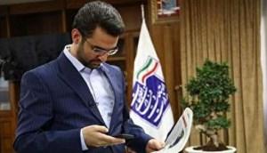قطع شدن تلفن وزیر ارتباطات در حین مصاحبه با رادیو!