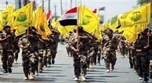 عملیات الحشدالشعبی علیه داعش