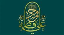 حکمت   عبادت بیولایت / استاد حسینی قمی