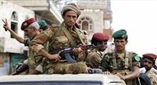 زامل های حماسی رزمندگان یمنی